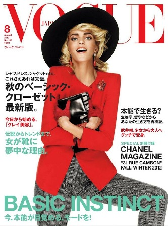 vogue-japan-august-anja-rubik.jpg