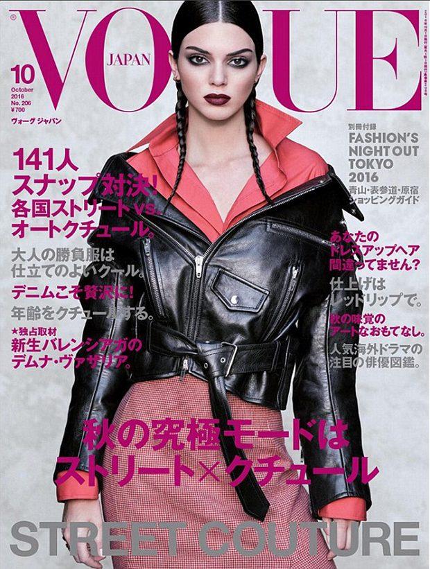 vogue-japan_4.jpg