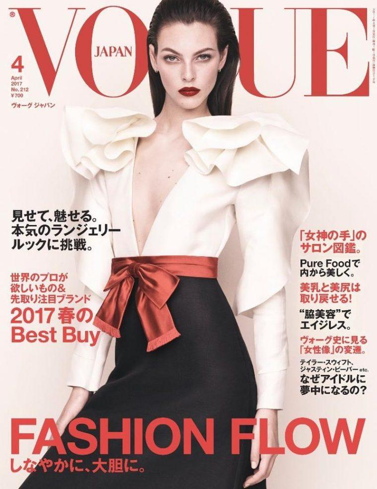 vogue-japan_9.jpg