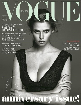 vogue-korea-aug.jpg