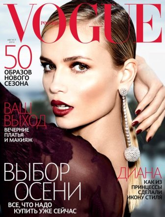 vogue-russia-aug_1.jpg