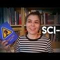 Könyvajánló: Miért olvasok sci-fit?