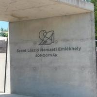 Somogyvári Szent László Nemzeti Emlékhely