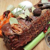 Fűszeres ünnepi füstölt tarja főzése