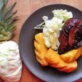 Karibi disznósült ananásszal, csúcsos káposztával