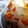 Citromos-vaníliás torta tört karamellel