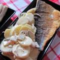 Büfékaja otthon: Serpenyős farkassügér majonézes krumplisalátával