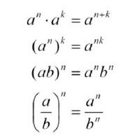 OKTATÓ VIDEÓ MATEMATIKA ÉRETTSÉGIRE: Hatványok, logaritmus