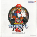 Nintendo 64 Sound Series #2 - Mario Kart 64 Original Soundtrack
