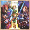 Nintendo 64 Sound Series #10 - The Legend of Zelda: Ocarina of Time Original Soundtrack