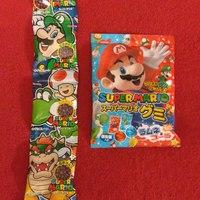 Ajándék Japánból