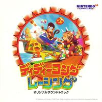 Nintendo 64 Sound Series #6 - Diddy Kong Racing Original Soundtrack
