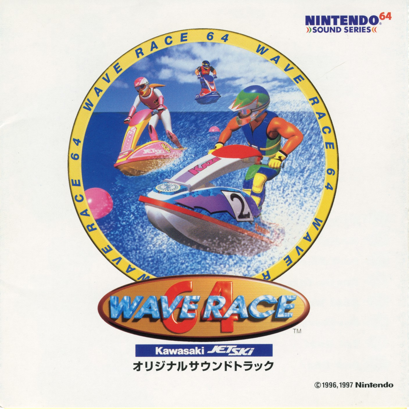wave_race_64_original_soundtrack.jpg