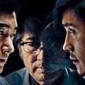 Korea véres politikai húsdarálójában - Inside Men