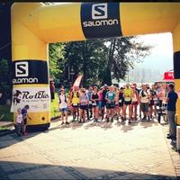 I.  Ultra Trail Nagymaros