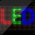 Led scroll - HU