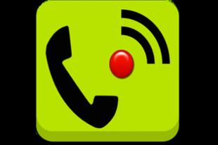 Call Recorder - HU