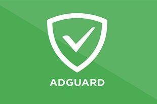 adguard_ikon.jpg
