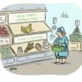 Mi lesz, ha az emberek rájönnek, hogy nem csak tárgyak vásárlásával lehetnek boldogok?