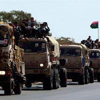 Leállt a Líbiai Védjegyhivatal