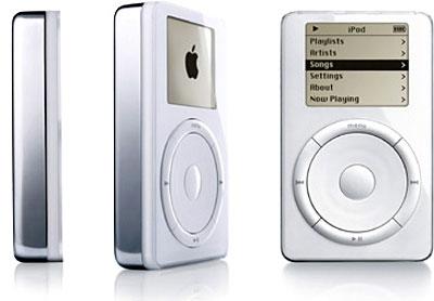 first ipod.jpg