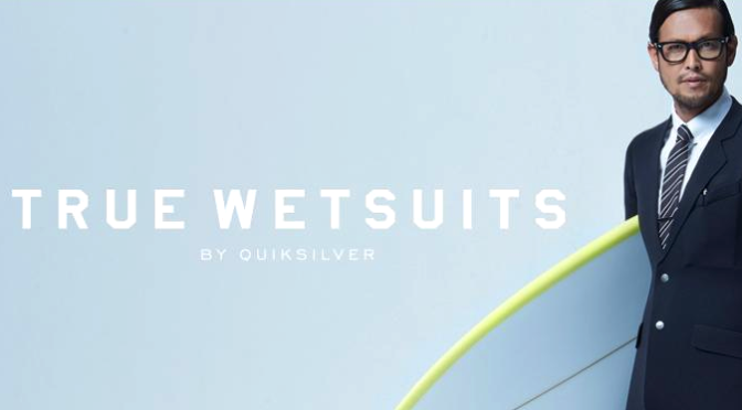 true-wetsuits-wp.png