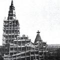 A Városháza - Építés és átadás