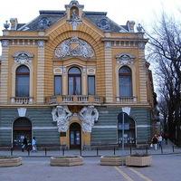 Nemzeti Kaszinó és Városi Könyvtár