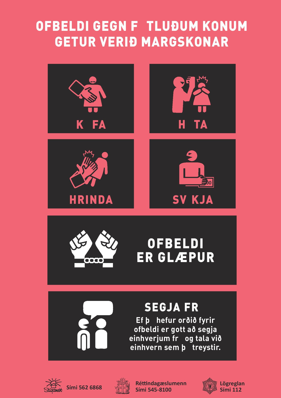 thorbera_poster-page-001.jpg