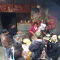 Cusco és környéke III.