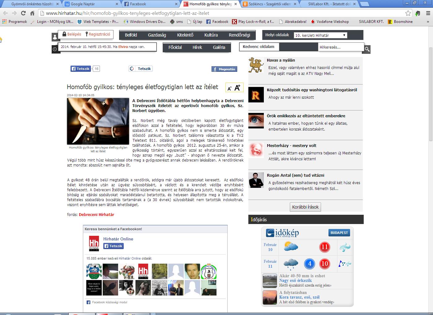 Screenshot 2014-02-10 15.45.30.png