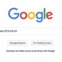 Használd profin a Google-t!