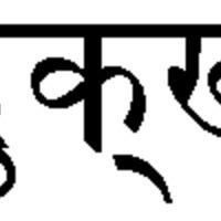 Buddha alaptanítása -Négy Nemes Igazság
