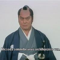 Magistrate Mayuzumi (1995)