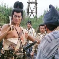 Oda Nobunaga (1992)
