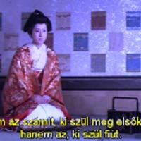 Nemuri Kyoshiro 12 - Castle Menagerie (1969)