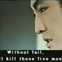 Broken Swords 1969
