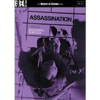 Assassination (Ansatsu 1964)