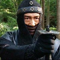 Sarutobi Sasuke And The Army of Darkness 1 (2004)