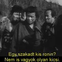 Dojo Challengers 1964
