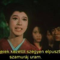 Watch Out, Crimson Bat! (1979)