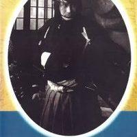 Vendetta of Samurai (Araki Mataemon) 1952
