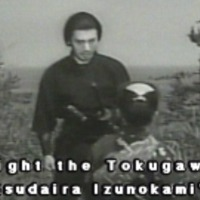 Shinobi no Mono 06 (1965)