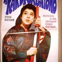 A kardforgatónő (1969)