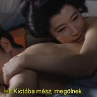 Nemuri Kyoshiro 09 - A Trail of Traps (1967)