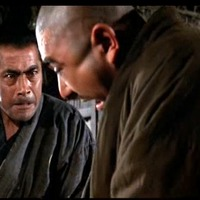 Zatoichi 20 - Zatoichi Meets Yojimbo (1970)