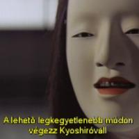 Nemuri Kyoshiro 07 - The Mask of The Princess (1966)