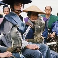 Abe Clan (1994)