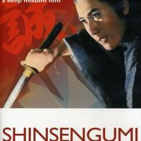 Shinsengumi Chronicles (1963)