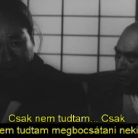 Dojo Challengers 2 (1964)